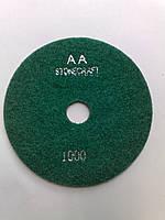 Алмазные гибкие шлифовальные круги 125 мм, DRY, #1000
