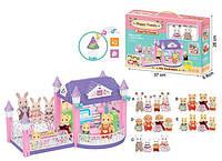 Тварини флоксовые Happy Family 20055 (Будиночок, 2 фігурки в комплекті, світло, звук, в коробці 37*6,8*26см)