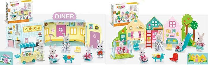 Животные флоксовые Happy Family CJ888-003/005 (Фигурки с аксессуарами и домиком, в короб.33*26*8см)
