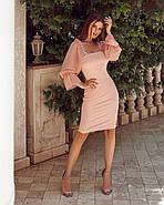 Романтичне жіноче плаття в обтяжку, з об'ємним рукавом на резинці, фото 3