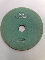 Алмазные гибкие шлифовальные круги 125 мм, DRY, #2000