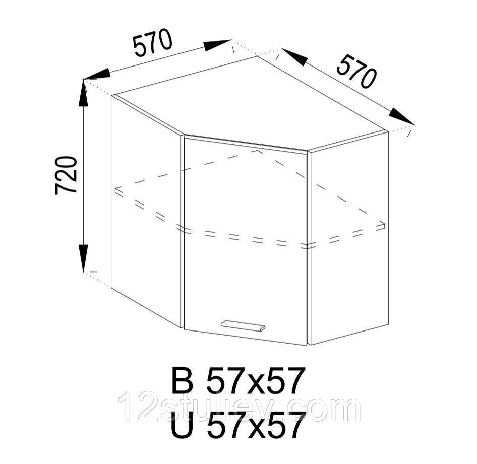 Верхній кухонний шафка кутова 57×57 Марго