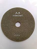 Алмазные гибкие шлифовальные круги 125 мм, DRY, #3000