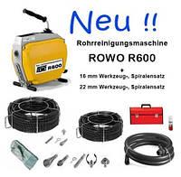 Машина для прочистки канализаций и труб ROWO R600, фото 1