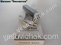 Power bank 2600 ma/h