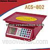Торговые весы Олимп 802 (40 кг), фото 2