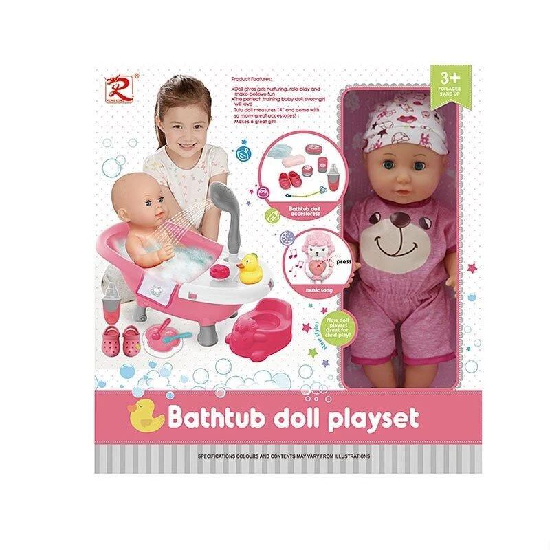 """Пупс """"Baby born"""" з ванночкою 8661 / 63 (8)"""