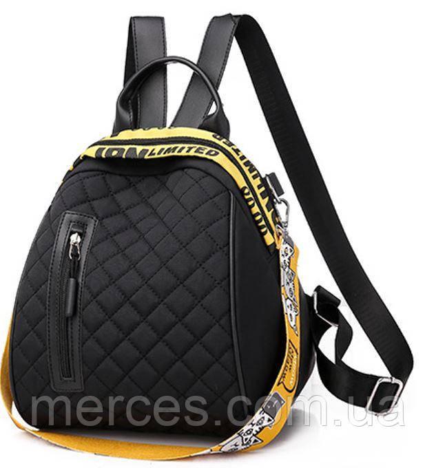 Рюкзак міський жіночий чорний з жовтим ранець стильний водонепронекний якісний сумка з потайною кишенею