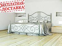 Кровать металлическая Парма. 160х190