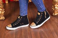 Кеды женские золотой носок 39 размер