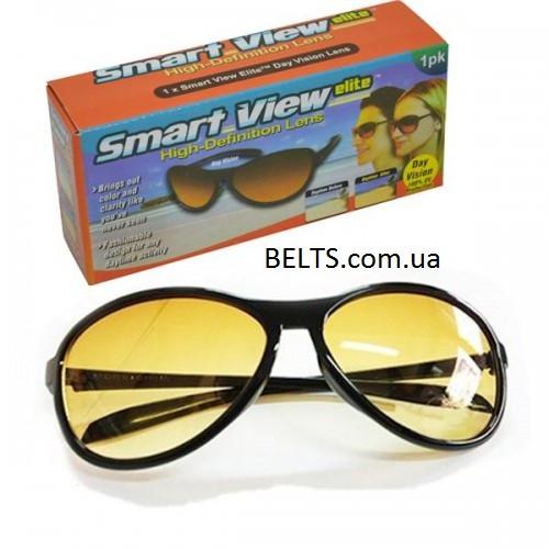 Водительские очки антибликовые Smart View (очки для вождения Смарт Вью), желтые