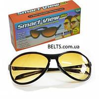 Водительские очки антибликовые Smart View (очки для вождения Смарт Вью), желтые, фото 1