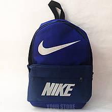 Спортивний рюкзак портфель Nike синій
