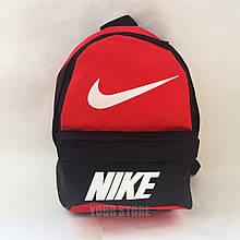 Рюкзак спортивний Nike червоний
