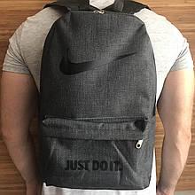 Спортивний рюкзак портфель Nike