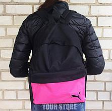 Рюкзак спортивний жіночий портфель Puma рожевий