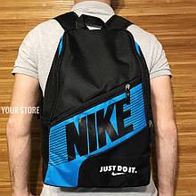 Рюкзак міський портфель Nike