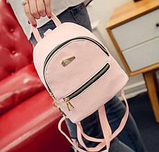 Стильний жіночий рюкзак рожевий
