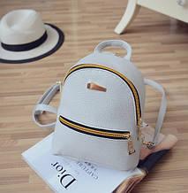 Маленький рюкзак жіночий сірий ПУ шкіра