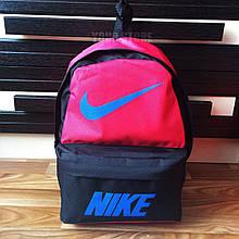 Жіночий спортивний рюкзак Найк червоний
