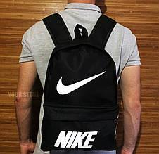 Чорний спортивний рюкзак Nike