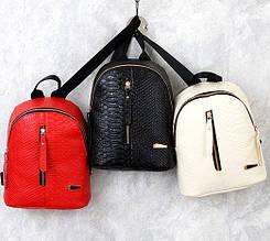 Жіночий міні рюкзак на плечі