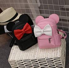Маленький женский рюкзак с ушами Микки