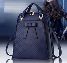 Великий жіночий рюкзак сумка