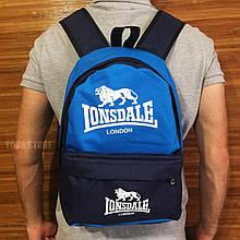 Рюкзак спортивний Lonsdale