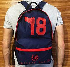 Чоловічий рюкзак міський Philipp Plein