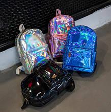 Женский рюкзак с голограмами блестящий, отражающий рюкзачок лаковый