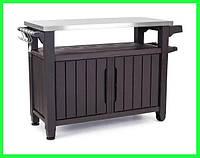 Стол садовый для гриля, барбекю Keter Unity 207 л коричневый