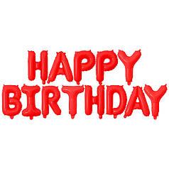 Гирлянда КИТАЙ-КТ Happy Birthday красные буквы (УП)
