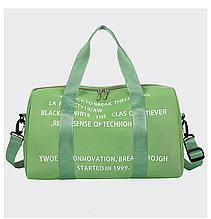 Спортивная женская сумка.Небольшая сумка для тренировок, в бассейн  КСС76-1