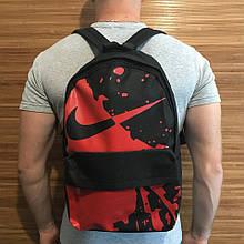 Червоний рюкзак Найк краплі
