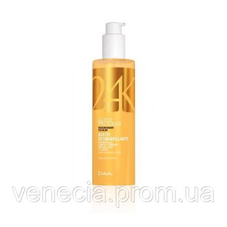 Гидрофильное масло для снятия макияжа Deliplus, 240мл