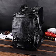 Трендовый мужской рюкзак + кардхолдер в подарок