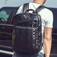 Большой мужской рюкзак ПУ кожа