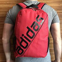 Спортивний рюкзак Adidas