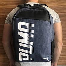 Спортивний чоловічий рюкзак Puma