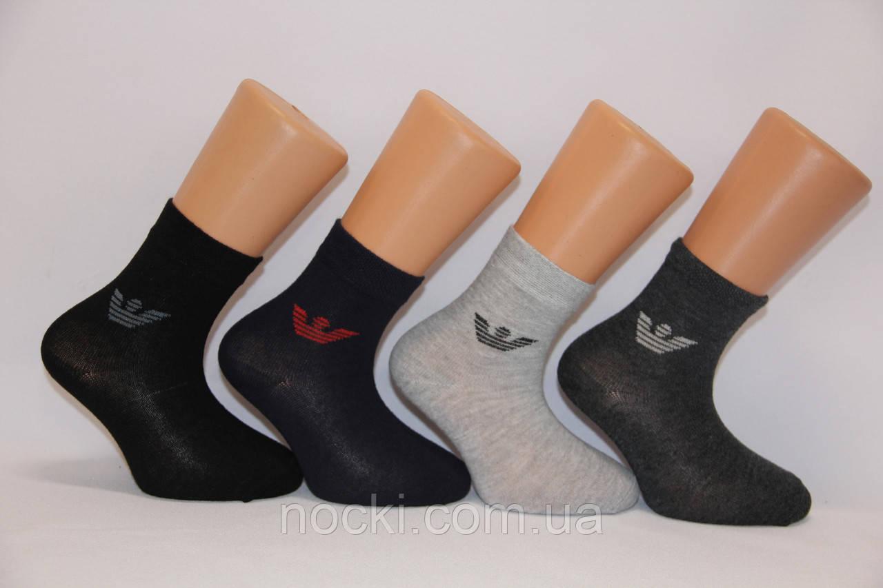 Дитячі шкарпетки середні NECO 9-10 емблемка