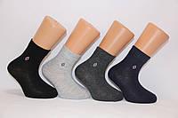 Дитячі шкарпетки середні NECO 5-6 ромбик
