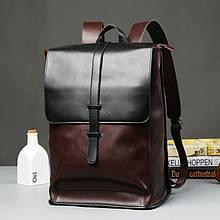 Стильный городской рюкзак мужской