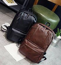 Повседневный мужской рюкзак PU кожа