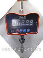 Крановые весы OCS-500-XZC