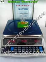 Торговые весы ВТЕ-Т1 (15 кг) (255х305мм)