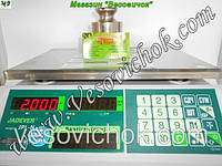 Торговые весы Вагар VP-LN 30кг (330*240мм)