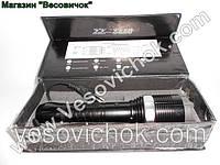 Шокер-фонарь с линзой ZZ-8810 (20000KV)