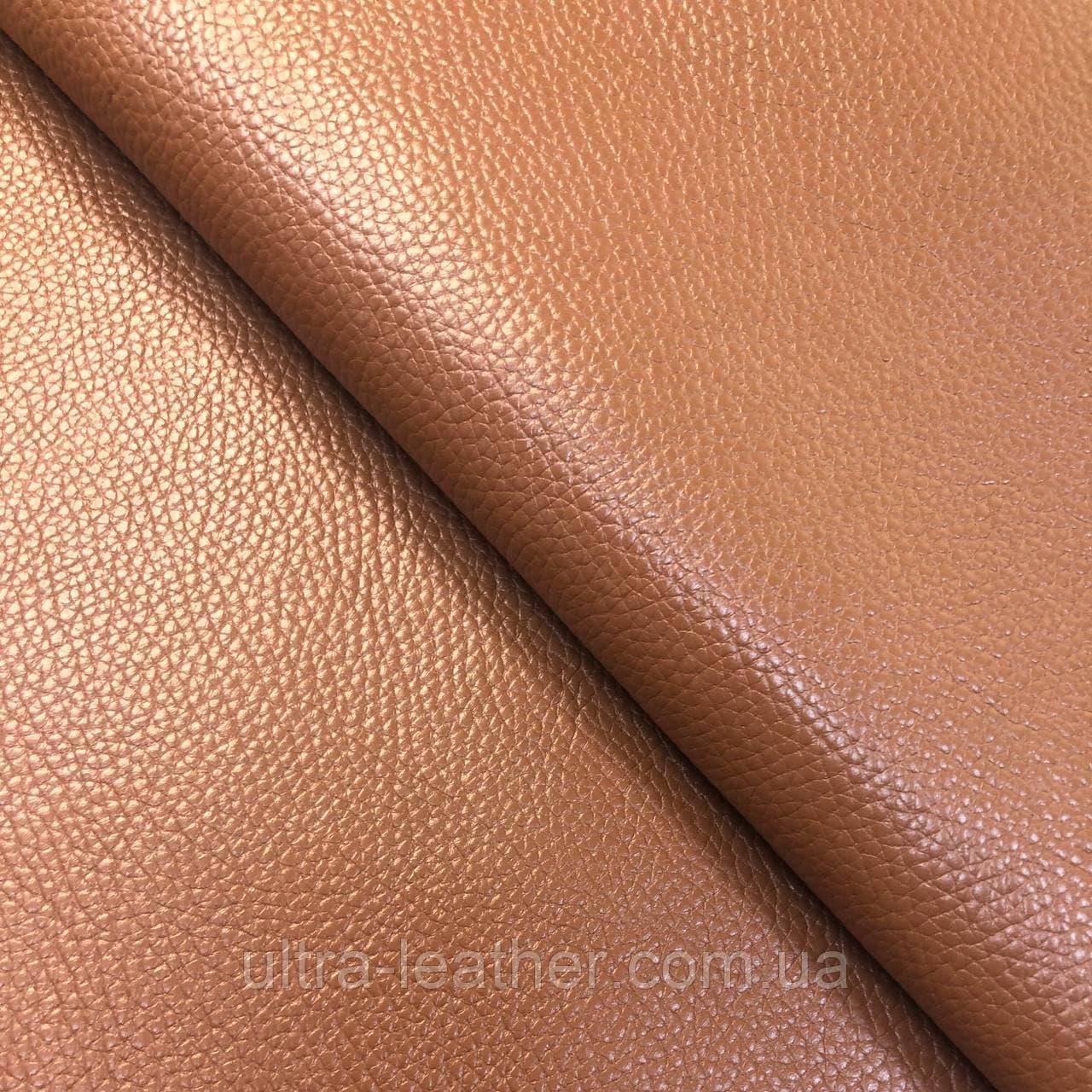 Натуральная галантерейная кожа  ФЛЕШ, Карамель, Pantone 17-1340