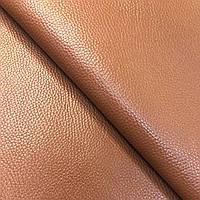 Натуральная галантерейная кожа  ФЛЕШ, Карамель, Pantone 17-1340, фото 1